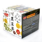 紅布朗【HOME BROWN】黑豆茶   15g*10入