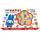 幼福童書 9122-44忍者兔骨牌拼拼遊戲盒