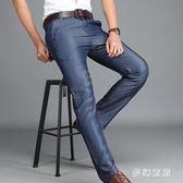 直筒牛仔褲牛仔褲男士直筒寬松夏季超薄款高腰冰絲休閑褲子中年WL658【夢幻家居】