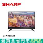 SHARP夏普32吋安卓連網液晶顯示器2T-C32BE1T含配送+安裝【愛買】