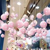 聖誕裝飾品 鋪布置透明球創意塑料網紅吊頂天花板掛件掛飾裝飾品吊球【快速出貨八折搶購】