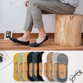 襪子男士船襪夏季純棉薄款低幫淺口隱形襪防臭硅膠防滑短襪男襪潮       伊芙莎