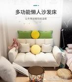 【快出】小戶型懶人沙發單人小沙發榻榻米簡易款臥室陽臺雙人折疊沙發床YYP