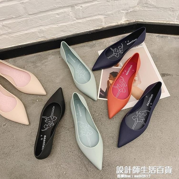 時尚平底尖頭果凍鞋淺口雨鞋女膠鞋四季工作鞋防水單鞋防滑水晶鞋 設計師生活
