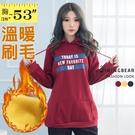 長袖上衣--率性抽繩連帽英字圖縮口袖袋鼠口袋刷毛上衣(紅.藍.黃XL-5L)-X300眼圈熊中大尺碼