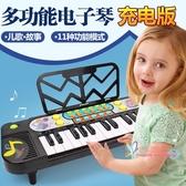 兒童電子琴 兒童電子琴女孩初學者入門可彈奏音樂玩具寶寶多功能小鋼琴3-6歲1T