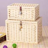 尾牙鉅惠密碼盒 帶鎖收納盒家用柜百寶箱大號整理箱密碼包箱子學生書宿舍加上儲物 卡菲婭