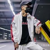 嘻哈風反光外套男韓版寬鬆翻領夾克街頭潮牌情侶休閒運動裝上衣服