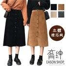 EASON SHOP(GW0351)實拍厚實燈芯絨鬆緊腰收腰前排釦多口袋下襬開衩長裙女高腰顯瘦過膝裙顯腿長包臀