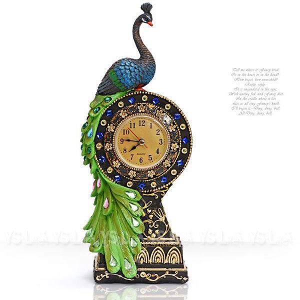 復古彩鑽孔雀造型座鐘