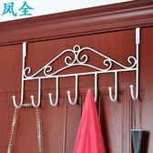 免打孔鐵藝門后掛鉤置物架壁掛架 東京衣櫃