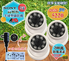 ►高雄/台南/屏東監視器 ◄AHD 200萬畫素 台灣製造 sony高解析半球型攝影機*3