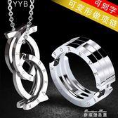 鈦鋼親吻魚變形戒指男項鍊指環兩用可伸縮潮人個性情侶折疊魔戒子  麥琪精品屋