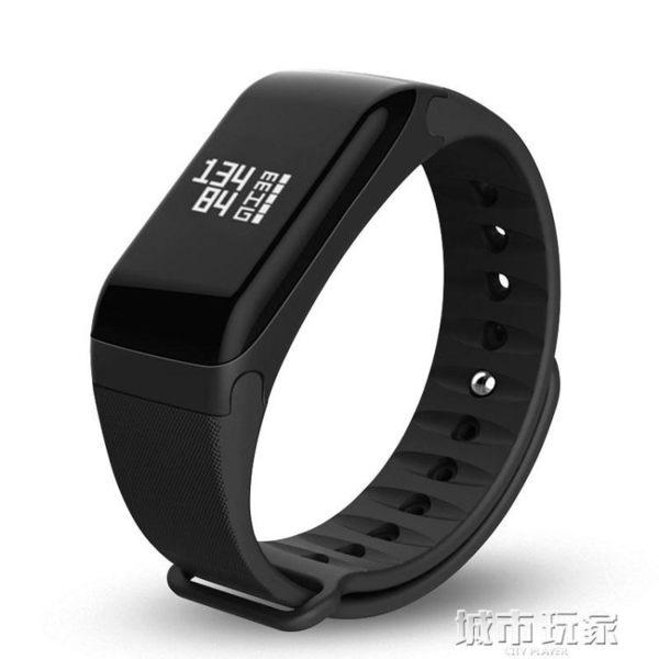 R3智慧血壓心率手環監測計步器oppo華為vivo小米2蘋果防水運動錶 城市玩家