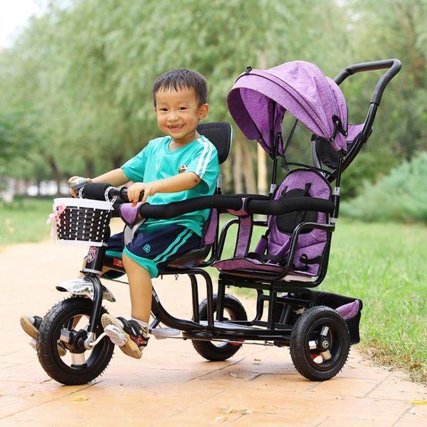 雙人三輪車兒童推車寶寶腳踏車雙胞胎車嬰兒童車大號1-3-6歲帶蓬igo 蜜拉貝爾