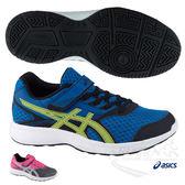 ASICS 亞瑟士兒童慢跑鞋STORMER PS 藍黃舒適性的入門跑鞋