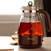 金正黑茶壺煮茶器玻璃全自動蒸汽電熱迷你型家用辦公室花白茶茯茶 NMS 露露日記