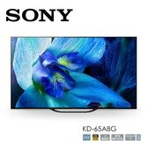 入內特價~SONY新力 【KD-65A8G】日製65吋4K HDR OLED智慧聯網液晶電視.X1進階版.支援Google Play.螢幕鏡射