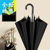 直柄傘 加大雨傘定制印logo廣告傘字定做禮品訂制雙人大號男黑