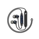 SENNHEISER CX6.00BT 無線藍牙 耳道式耳機 下標折扣