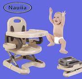 多功能寶寶餐椅兒童餐椅寶寶吃飯便攜可折疊餐桌椅便攜式嬰兒座椅igo     韓小姐