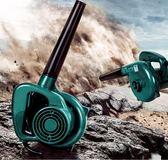 除塵器 鼓風機大功率工業強力清灰電腦吹風機除塵器小型家用220V吸 汪喵百貨