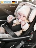 安全座椅  汽座  怡戈嬰兒提籃式兒童安全座椅汽車用新生兒寶寶睡籃車載便攜式搖籃