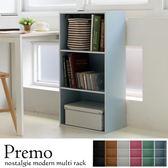 收納櫃 置物架 櫃子 收納櫃 書櫃 Q BOX【Q0028】漾采粉嫩三層空櫃(藍色) 收納專科