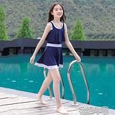 兒童泳衣女童韓版連體公主裙式保守寶寶中大童游泳衣女孩學生泳裝 快速出貨