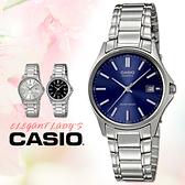 CASIO手錶專賣店 卡西歐  LTP-1183A-2A 女錶 指針表 不鏽鋼錶帶 礦物防刮玻璃 日期顯示 30米防水