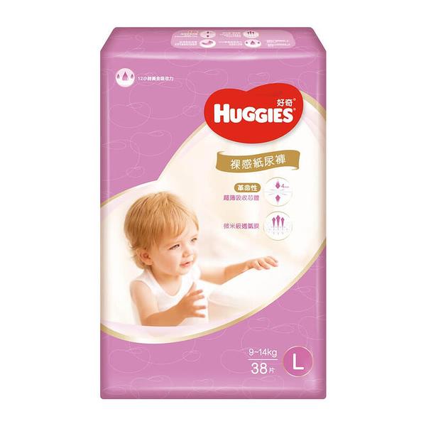 好奇 裸感紙尿褲/尿片/黏貼型尿布 L (38片x3包/箱)