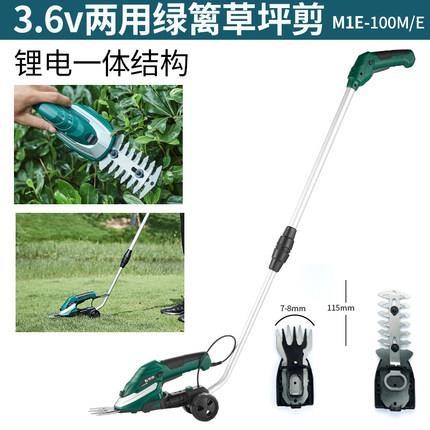 割草機 電動綠籬機充電式草坪機打草修剪機家用多功能園藝小型割草機【限時八五折】