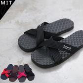女款 MIT交叉織帶防水止滑 室外拖鞋 海灘拖鞋 防水拖鞋 59鞋廊
