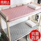 床墊床墊軟墊加厚單人學生宿舍床褥子地鋪睡墊榻榻米海綿墊被子YYS 【快速出貨】
