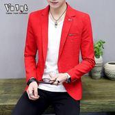 男士韓版修身型西服夏季帥氣個性薄款小西裝潮流純色休閒外套 QQ1239『樂愛居家館』