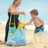 兒童沙灘玩具收納袋玩沙工具寶寶游泳大容量網袋戶外沙灘包【白嶼家居】