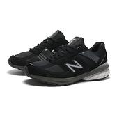 現貨 NEW BALANCE 990 V5 美國製 黑麂皮 總統鞋 老爹鞋 休閒鞋 男 (布魯克林) M990BK5