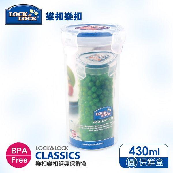 樂扣樂扣 CLASSICS系列高桶保鮮盒 圓形430ML