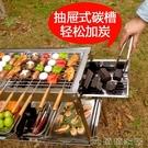 燒烤架 清倉不銹鋼燒烤爐5人以上加厚摺疊燒烤架戶外家用便攜【快速出貨】