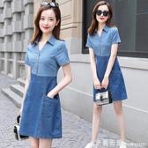 牛仔洋裝 牛仔洋裝女夏2020年夏季新款修身顯瘦拼接牛仔裙短袖裙子薄款潮