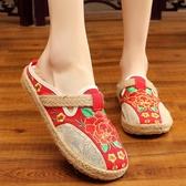 亞麻包邊刺繡繡花鞋 老北京布拖鞋民族風外穿平底包頭女拖鞋夏涼拖