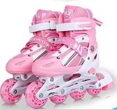 直排輪 直排溜冰鞋兒童可調男童女童閃光輪滑鞋全套旱冰鞋初學者滑冰鞋【快速出貨八折搶購】