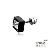 Justin金緻品 傾聽 316L醫療鋼耳環 非鍍銀 抗過敏 方正 單個 中性 單耳 單邊耳環