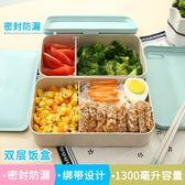[618好康又一發]學生帶蓋2層分格微波爐長方形便攜餐盒