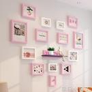 少女房間裝飾照片墻創意墻上相框墻組合連體掛墻一面墻個性相片墻 NMS蘿莉新品