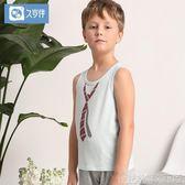 背心伴兒童背心男中大童休閒運動打底背心夏季無袖男孩背心歌莉婭