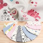 *蔓蒂小舖孕婦裝【M7067】*兩件組純棉餵奶小方巾/6款可選