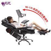 ok托真皮電腦桌椅一體台式可躺網吧現代簡約電競椅游戲椅 人體學YTL 皇者榮耀