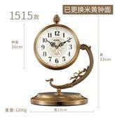 【衫衫來時】歐式鐘錶擺件座鐘客廳台式複古台鐘靜音桌面坐鐘升級款【1515款】