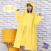 雨衣 成人初中小學生男女兒童雨衣外套電動車自行車雨披帶大書包位單車 4色